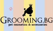 GROOMING BG - Професионална козметика и аксесоари